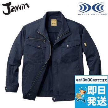 54000 自重堂JAWIN [春夏用]空調服 制電 長袖ブルゾン