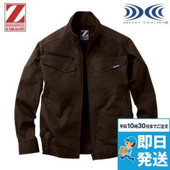 自重堂Z-DRAGON 74030 [春