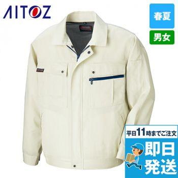 AZ5590 アイトス ムービンカットEX 長袖サマーブルゾン(無地)