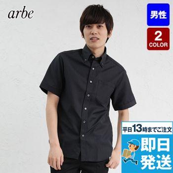 BC-6919 チトセ(アルベ) ブランチボタンダウンシャツ半袖(男性用)