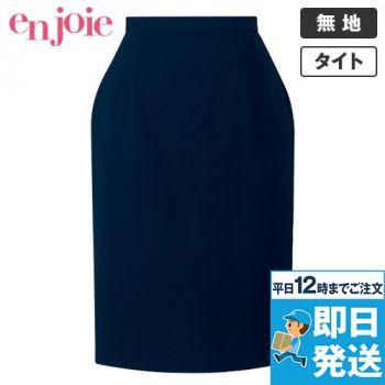 en joie(アンジョア) 56150 清涼感があり定番シルエットのタイトスカート 無地 93-56150