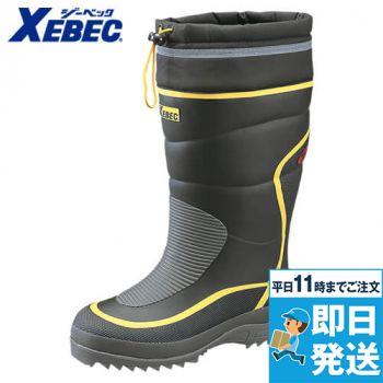 ジーベック 85780 防寒長靴[先芯無し]
