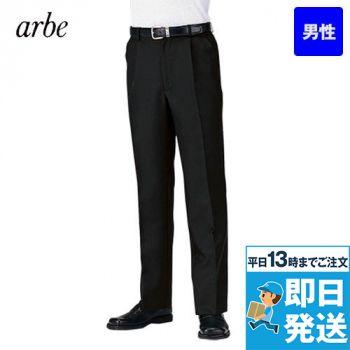 AS-6203 チトセ(アルベ) パンツ/股下フリー(男性用)