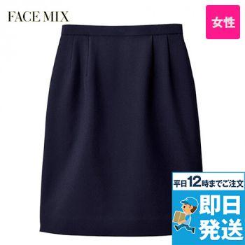 2000L FACEMIX/PAMIO(パミオ) セミタイトスカート(女性用) 無地