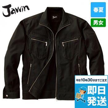 55800 自重堂JAWIN [春夏用]長袖ジャンパー(新庄モデル)