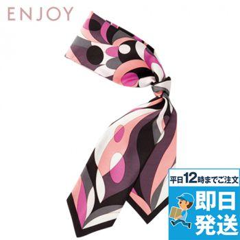 EAZ445 enjoy スカーフ 98-EAZ445