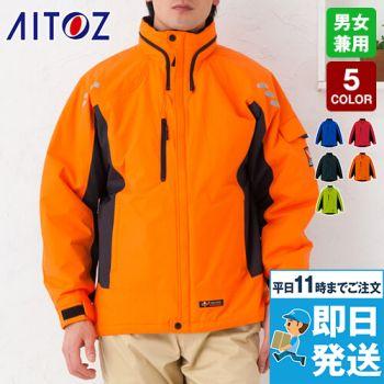AZ6169 アイトス 光電子防風防寒ジャケット(フードイン)(男女兼用)