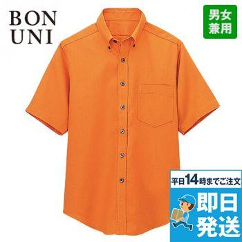 08932 BONUNI(ボストン商会) ボタンダウンシャツ/半袖(男女兼用)ワッフル