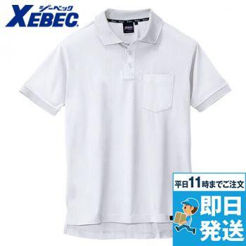 ジーベック 6122 ハイブリッド半袖ドライポロシャツ(胸ポケット有り)