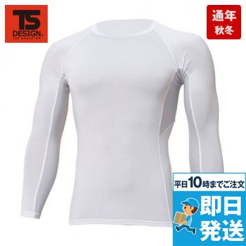 84105 TS DESIGN ロングスリーブシャツ(男性用)