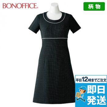 LO5707 BONMAX/コンフィー ワンピース ドット 36-LO5707