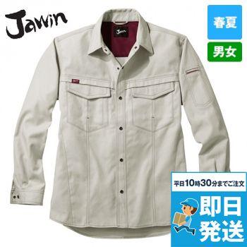 自重堂 56204 JAWIN 長袖シャツ(新庄モデル)