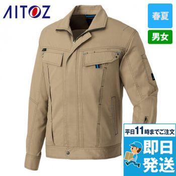 AZ30530 アイトス ペンタスストレッチ 長袖ブルゾン(男女兼用)