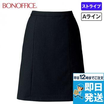 AS2286 BONMAX/オピニオン Aラインスカート ストライプ 36-AS2286