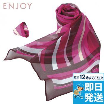 EAZ601 enjoy ロングスカーフ