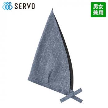 JA-6795 6796 6797 6798 6799 SUNPEX(サンペックス) 三角巾(男女兼用)