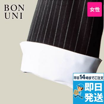 18211 BONUNI(ボストン商会) 替カフス(78-16211専用)