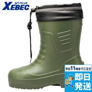 ジーベック 85715 EVA軽量防寒ショート丈長靴
