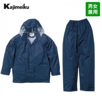 3308 カジメイク レインタックコート(上下メッシュ)(男女兼用)