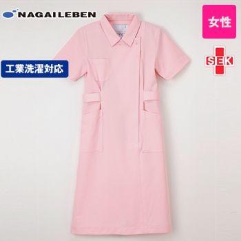 HS992 ナガイレーベン(nagaileben) ホスパースタット ワンピース(女性用)