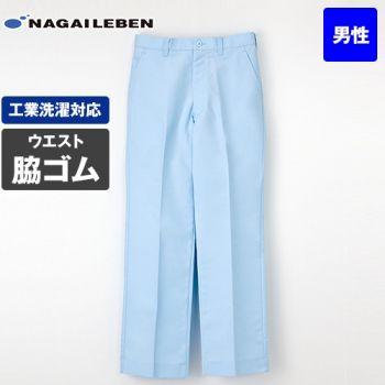 ST698 ナガイレーベン(nagaileben) ドクター男子ボトム