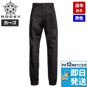 RP6604 ROCKY メンズカーゴジョガーパンツ
