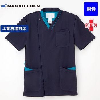 RF5127 ナガイレーベン(nagaileben) スクラブ(男性用)