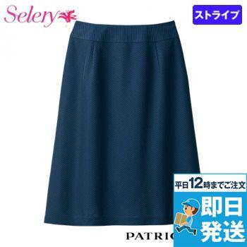 S-16851 パトリックコックス Aラインスカート ニット ストライプ 99-S16851
