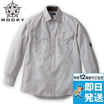RS4904 ROCKY 長袖シャツ(男女兼用)