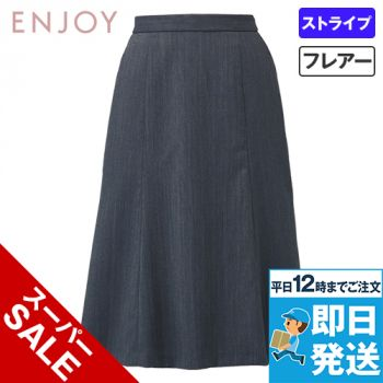 EAS754 enjoy フレアスカート
