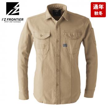 7901 アイズフロンティア ストレッチツイルワークシャツ