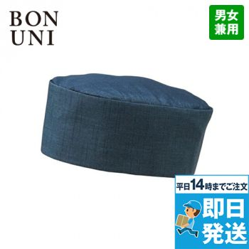 48322 BONUNI(ボストン商会) 和帽子