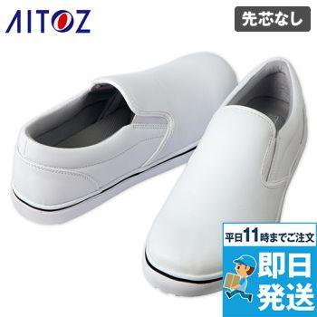 AZ-51504 アイトス スニーカー(耐油・耐滑)(男女兼用)