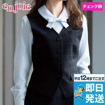 en joie(アンジョア) 11040