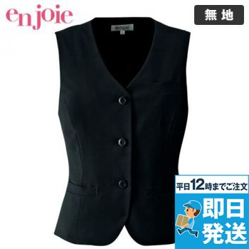 en joie(アンジョア) 11550 高発色×なめらかな風合いのウールタッチな上質ベスト 無地 93-11550
