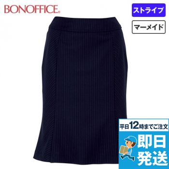 BONMAX AS2243 [通年]アウトラストI マーメイドスカート ストライプ[温度調整機能付] 36-AS2243