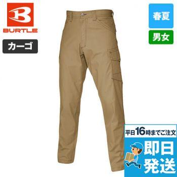 バートル 5106 [春夏用]パワーカーゴパンツ(綿100%) 裾上げNG