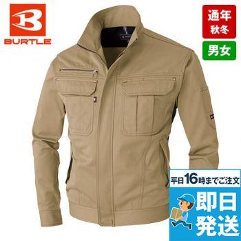 バートル 6091 ソフトツイルジャケット