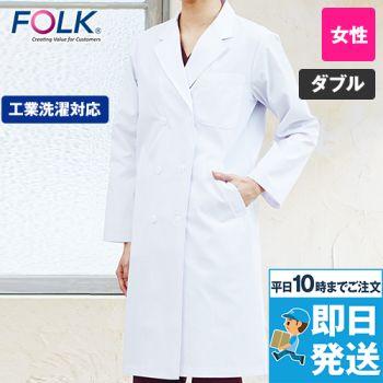 2531PO FOLK(フォーク) 診察衣ドクターコート(女性用)