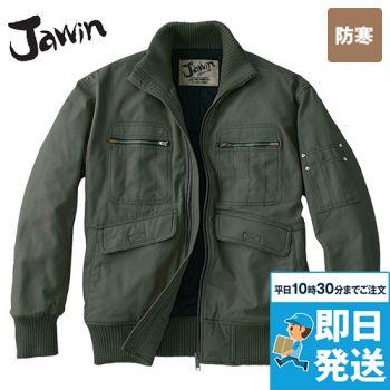 自重堂 58120 JAWIN 防寒ブル