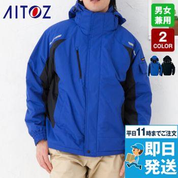 AZ8861 アイトス スポーティ重防寒 防寒ブルゾン
