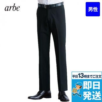 AS-7936 チトセ(アルベ) ノータックパンツ(男女兼用)細身シルエット 股上浅め