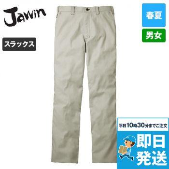 56201 自重堂JAWIN [春夏用]ノータックパンツ(新庄モデル)