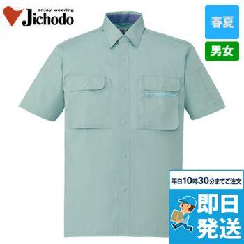 自重堂 44114 製品制電半袖シャツ(JIS T8118適合)