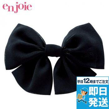 en joie(アンジョア) OP138 リボン ブローチ 93-OP138