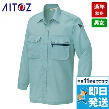 AZ285 アイトス エコ T/C ニューワーク 長袖シャツ(薄地)