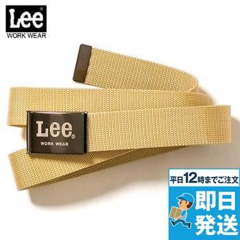 LWA99006 Lee ベルト(ナイロン)