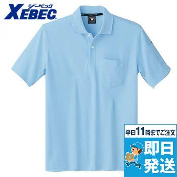 ジーベック 6010 制電半袖ポロシャツ