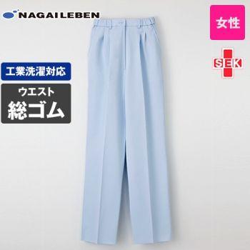 MI4613 ナガイレーベン(nagaileben) ミレリア パンツ(女性用)