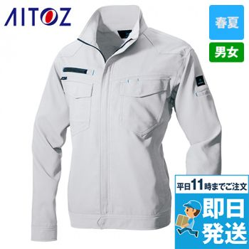 AZ2930 アイトス アジト 長袖サマーブルゾン(男女兼用)